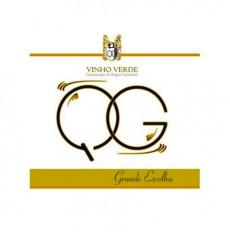 Quinta de Gomariz Grande...