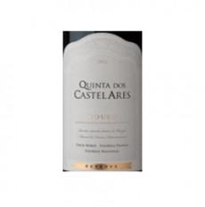 Castelares Reserve Red 2016