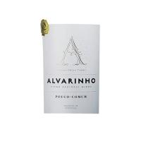 Quinta da Lixa Alvarinho Pouco Comum White 2020