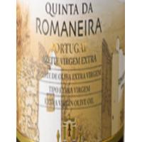 Quinta da Romaneira Extra Virgin Olive Oil