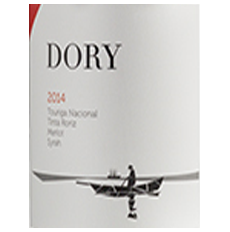 Dory Red 2019
