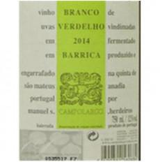 Campolargo Verdelho Barrica...