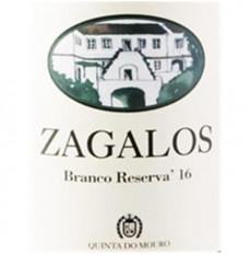 Casa dos Zagalos Reserve...