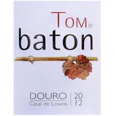 Tom de Baton Red 2017