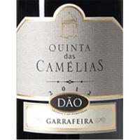 Quinta das Camélias Garrafeira Red 2012