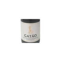 Gatão Reserve Medium Dry Sparkling