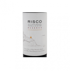 Risco Reserve Red 2018