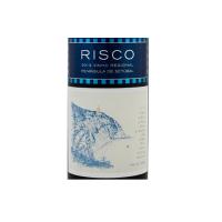 Risco Rouge 2017