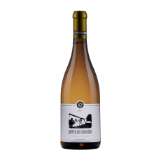 Quinta do Carneiro White 2018