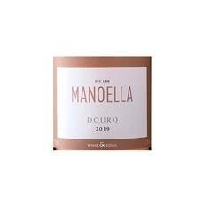 Manoella Rosé 2019