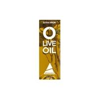 Almendra Extra Natives Olivenöl mit Oregano