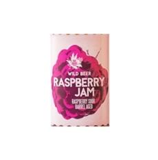 Dois Corvos Raspberry Jam...