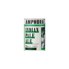 Amphora Gladiator Indian...