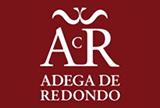 Adega Cooperativa do Redondo